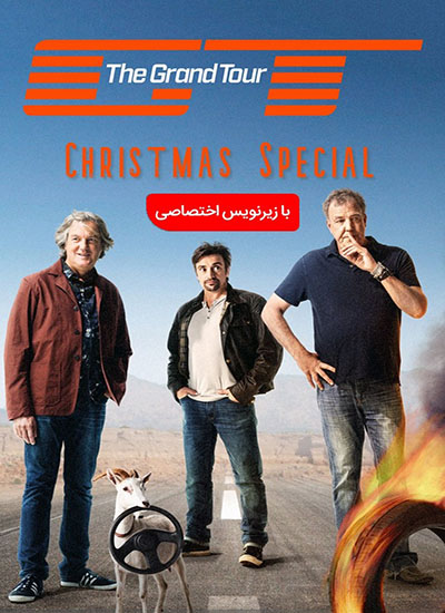 دانلود مستند تور بزرگ ویژه کریسمس Grand Tour Christmas Special 2020