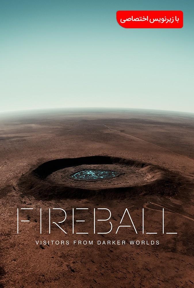 دانلود مستند سنگ اسمانی Fireball: Visitors from Darker Worlds 2020 با زیرنویس فارسی