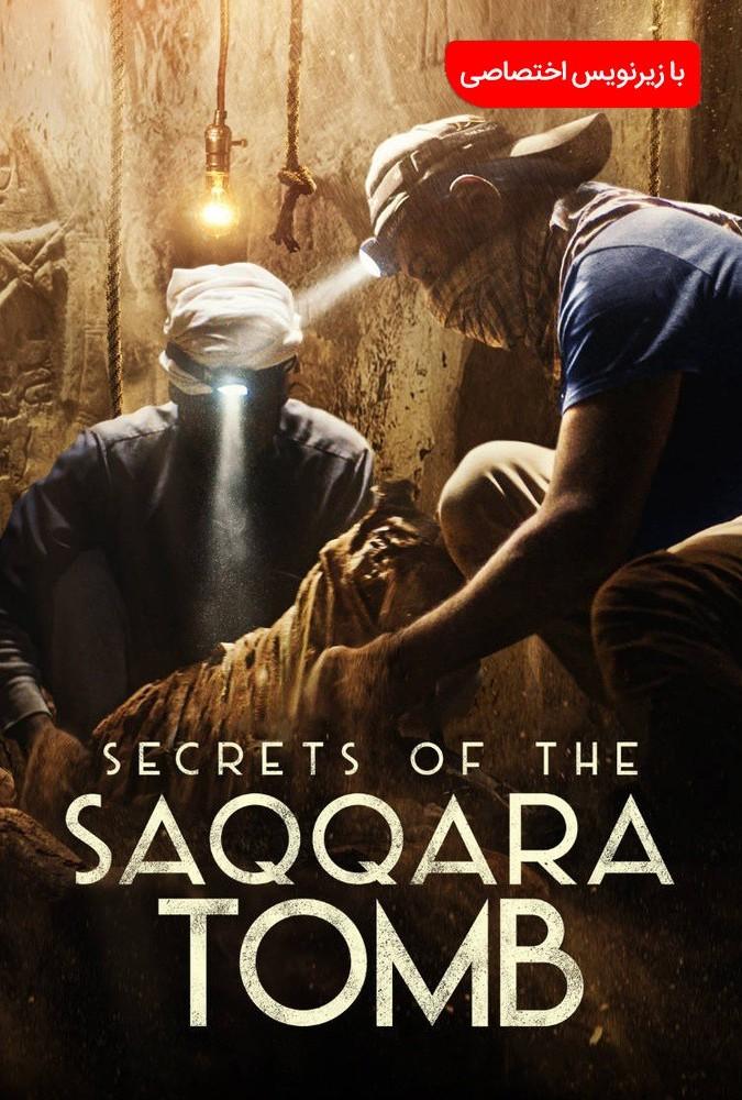 دانلود مستند اسرار مقبره سقاره Secrets of the Saqqara Tomb 2020 با زیرنویس فارسی