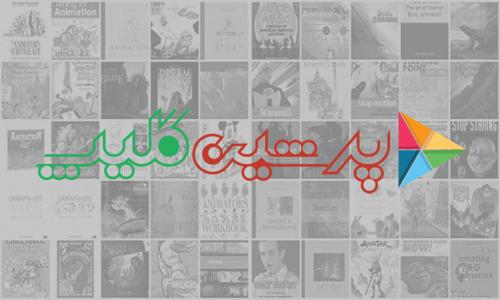 معرفی عضو جدید شورای انیمیشن مرکز گسترش
